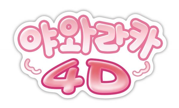 ddd38fe635606253d9aebddda4421672_1544061